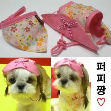 Picnic Hat & Scarf Set (Pink)