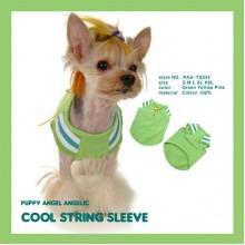 Cool String T-Shirt - Green