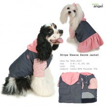 Stripe Sleeve Denim Jacket / Pink