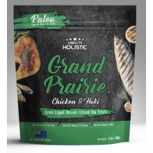 Absolute Holistic Air Dried Dog Treats Grand Prairie Chicken & Hoki 3.5oz