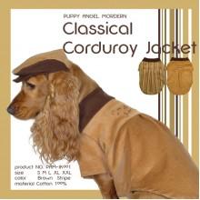 Classical Corduroy Jacket