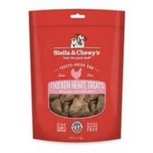 Stella & Chewy's Freeze-Dried Raw Chicken Heart Treat 11.5oz